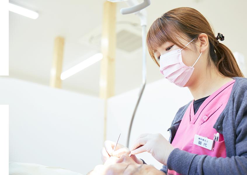 専門的な口腔内のクリーニング